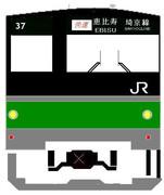 埼京線205系快速恵比寿行き