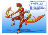 翼竜(ケツァルコアトルス)型メダロット