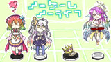 ノーゲーム・ノーライフ!