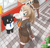 買い食い見つかり熊野