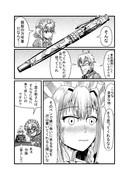 東方壱枚漫画録32「銀の万年筆」