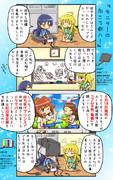 ちはみきの漫画②