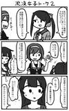 沈没女子トーク2