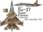 Su-37 Terminator Usean Rebel Force Color