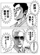 淫夢擂台賽 その7