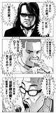 淫夢擂台賽 その8