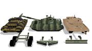 T-90改 配布