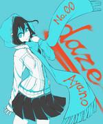 daze/アヤノ