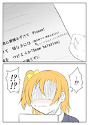 うみライブ! NEXT 24