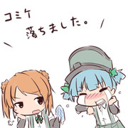(そいえば)