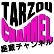 たれぞうチャンネル ロゴ 【高画質】