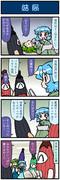 がんばれ小傘さん 1287