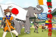 那珂ちゃんはサッカー日本代表を応援していまーす!!