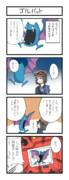ポケモン4コマ「ゴルバット」