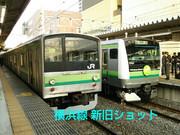 横浜線のツーショット