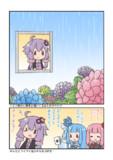 雨季々々な気分