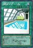 例のカード