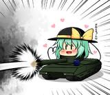 戦車こいしちゃん