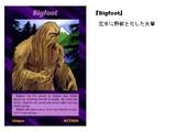 淫夢ナティカード Bigfoot