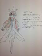 バクシンガー娘 バクちゃん(擬人化オリキャラ)