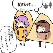 つくもといっしょ!ハンバーグを作ろう!