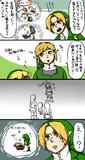勇者会議(?)②