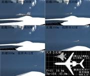 自衛隊機接近の映像を3Dで再現してみた