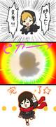 変☆身なカノ