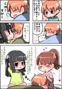 【艦これ四コマ】でふぉるめだぞぇ!『いち』