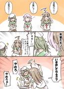 艦これ漫画「マイファニー・キッソ」