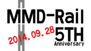 MMD鉄道開業5周年ロゴ