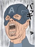 「バッキーーー!」