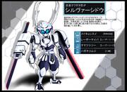 鎧武者+クワガタ 型