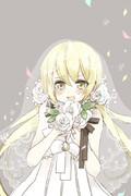 ボクと結婚したいだなんて・・・