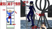【MMD艦これ】ラッタルの正しい降り方?こうですか?【きりしまさん直伝】