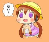 【ぷちろいど】あいあい【Voiceroidぷちどる化】