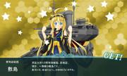 前弩級戦艦【敷島】着任しました