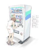 雪歩vs札を飲まない自販機。