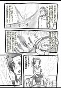 豚提督と秘書艦あやなみちゃんの孤軍奮闘記 エピソード3