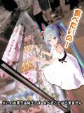 東京ビッグサイト 東京おもちゃショー