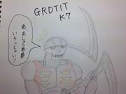 悶絶ロボット専属調教機械獣 GRDTIT K7