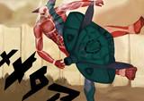 超大型巨人(緑)                     「格闘術の概念があるようにも感じた。」
