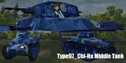 ちはたん(97式中戦車)習作