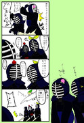 東方剣道部5