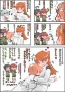 【艦これ四コマ】でふぉるめだぞぇ!『よん』