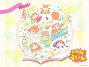「干物妹!うまるちゃん」コミックス第3巻発売記念壁紙(1024×768)