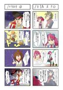 遊戯王ARC-V 4コマ ③