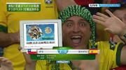 「雑コラ」スペインVSチリのドヤ顔タブレットおじさん「ワールドカップ」