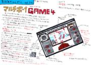 気まぐれゲームレポート 34 「ヨネザワ マルチボーイGAME4 西部警察」