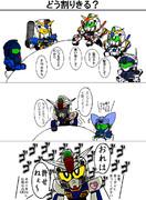 機動戦士ガンダム サイドストーリーズ問題